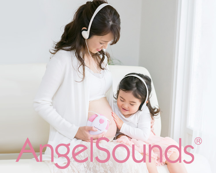 AngelSounds お家で聴きたい、赤ちゃんの心音のリズム